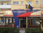 Car Solidaritatea - Buhuși